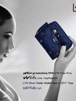 LYN Short Wallet Outlet Best in 2017 *free ถุงผ้ากันฝุ่น Lyn