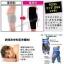 กางเกงเอวสูงกระชับหน้าท้อง และสลายไขมันสำหรับผู้ชาย Men's Taping Inner จากนวัตกรรมญี่ปุ่น thumbnail 10
