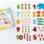 ของเล่นชุดสอนนับเลขไม้สวนสัตว์ Arithmetic Digital Card thumbnail 1