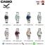 Casio LTP-1241D-7A2 thumbnail 2