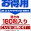 Japan Calcium X อาหารเสริมเพิ่มความสูง จากญี่ปุ่น ขนาด 180 เม็ด thumbnail 2