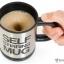 แก้วคนเองอัตโนมัติ Drink in motion mug <พร้อมส่ง> thumbnail 1