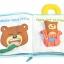 หนังสือผ้านอนหลับฝันดี LULLABY and Goodnight Soft Book thumbnail 6