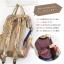 Anello x Legato Largo Botanical & Cat nylon Cap fasteners Backpack mini thumbnail 14
