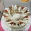 เค้กกาแฟมอคค่า (Mocha Coffee Cake) thumbnail 1