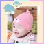 หมวกหูยาว หน้าหมี สีชมพู thumbnail 1