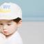 หมวกแก๊ป หมวกเด็กแบบมีปีกด้านหน้า ลาย RIPE (มี 2 สี) thumbnail 8