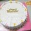 เค้กใบเตยมะพร้าวอ่อน (Coconut Cake) thumbnail 3
