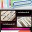 ที่กั้นเตียง MYOSHIN thumbnail 10
