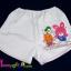 กางเกงเด็กแรกเกิดขาสั้น แพ็คครึ่งโหล 6 ตัว thumbnail 1