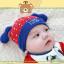 HT424••หมวกเด็ก•• / หมวกบีนนี่-สุนัข (สีแดง) thumbnail 3