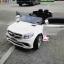 รถแบตเตอรรี่ BENZ SUV thumbnail 1