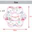 ผ้าซับน้ำลายเด็ก ผ้ากันเปื้อนเด็กเล็ก แบบ 360 องศา ปลายหยักโค้ง - ยี่ห้อ Mom's care / ลาย Zebra thumbnail 9