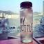 ขวดน้ำ My Bottle < พร้อมส่ง > thumbnail 14