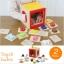 ของเล่นไม้เสริมพัฒนาการ กล่องไม้ปริศนา เล่นทายจากการสัมผัส Touch & Guess thumbnail 1