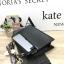 Charles & Keith Chain Top Handle Handbag thumbnail 3