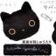 หมอนอุ้งเท้าแมวดำ Kutusita Nyanko thumbnail 2