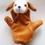 ตุ๊กตามือ หุ่นมือรูปสัตว์ Set ประหยัด 10 ตัว thumbnail 2