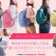 Anello Cotton Rucksack Colourful Collection thumbnail 3
