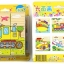 ของเล่นไม้ จิ๊กซอว์บล็อกไม้ 3 มิติ ของเล่นไม้เสริมพัฒนาการเด็ก thumbnail 9