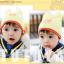 HT448••หมวกเด็ก•• / หมวกบีนนี่-หมีคู่ (สีเหลือง) thumbnail 4