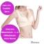 ชุดชั้นใน มีโครง DORINDA เก็บเนื้อใต้รักแร้ รุ่น V-Cover - สีเนื้อ thumbnail 4