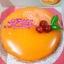 เค้กส้มหน้านิ่ม เค้กผลไม้ thumbnail 1