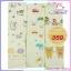 ผ้าเช็ดตัวสาลูญี่ปุ่น รังผึ้ง 8 ชั้น cotton 100% Size 16x32 นิ้ว แพ็ค 6 ผืน [คละ 3 ลาย] thumbnail 1