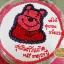 เค้กหมีพูห์ (Winnie the Pooh Cake) thumbnail 1