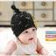 หมวกบีนนี่ หมวกเด็กสวมแบบแนบศีรษะ ลายกล้วย Banana milk (มี 5 สี) thumbnail 9
