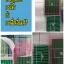 กรงพกพาสี่เหลี่ยม #3 (คละสี) thumbnail 5