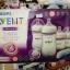 AVENT-4891 ชุดผลิตภัณฑ์สำหรับทารกแรกเกิด รุ่นเนเชอร์รัล thumbnail 1