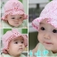หมวกเด็กหญิง ลายกระต่าย ผูกหลัง สำหรับเด็ก 6-24 เดือน thumbnail 4