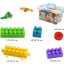 ของเล่นบล็อคตัวต่อเลโก้ชิ้นใหญ่สำหรับเด็กเล็ก แบบถังหิ้ว 180 ชิ้น thumbnail 4
