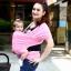 ผ้าอุ้มทารก เป้ผ้าอุ้มเด็ก Moby Wrap เบาสบาย กระจายน้ำหนัก thumbnail 23