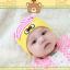 HT438••หมวกเด็ก•• / หมวกบีนนี่-ดวงตา (สีชมพู/ขอบเหลือง) thumbnail 3