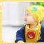 AP108••เซตหมวก+ผ้ากันเปื้อน•• / [สีเหลือง] น้องหมี thumbnail 4
