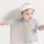 หมวกแก๊ป หมวกเด็กแบบมีปีกด้านหน้า ลาย RIPE (มี 2 สี) thumbnail 14