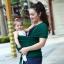 ผ้าอุ้มทารก เป้ผ้าอุ้มเด็ก Moby Wrap เบาสบาย กระจายน้ำหนัก thumbnail 14