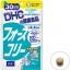 DHC โฟสลีน ( DHC Forslean ) 20 วัน thumbnail 2