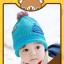 HT259••หมวกเด็ก•• / Star [สีฟ้า] thumbnail 1