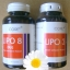 ผลิตภัณฑ์เสริมอาหาร LIPO 3 ไลโป 3 จับคู่ LIPO 8 ไลโป 8 thumbnail 1
