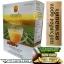 ผงถั่วเหลืองดอยคำ ปลอด GMO ผลิตจากถั่วเหลืองแท้ๆ 100% บรรจุ 400 กรัม