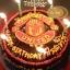 เค้กแมนยู (Manchester United Cake) thumbnail 1