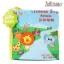 หนังสือผ้า Learning with Animals by Jollybaby thumbnail 1