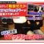 Vup Shaper ปลอกเอว ลดน้ำหนัก สลายไขมัน เพิ่มการเผาผลาญ นำเข้าและผลิตจากญี่ปุ่น !!! thumbnail 3