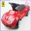 รถขาไถ laferrari aperta ลิขสิทธิ์แท้ สีแดง โปรส่งฟรี ถึงวันที่ 28 กพ. 61 เท่านั้นจ้า!!! thumbnail 2