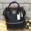 Anello x Collective Nylon & PU Large Backpack ราคา 1,490 บาท Free Ems thumbnail 2