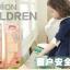 ที่ล็อคบานเลื่อนประตู-หน้าต่าง-ตู้ ป้องกันเด็กและสัตว์เลี้ยงเปิดเอง จากญี่ปุ่น บรรจุแพค 2 ชิ้น thumbnail 3
