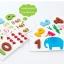 ของเล่นชุดสอนนับเลขไม้สวนสัตว์ Arithmetic Digital Card thumbnail 2